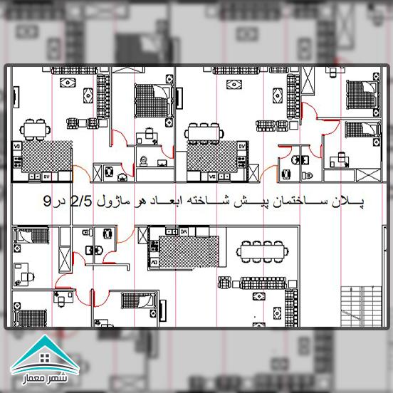 طراحی نقشه ساختمان با زمین قناس