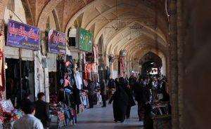 بازار ابراهیم خان