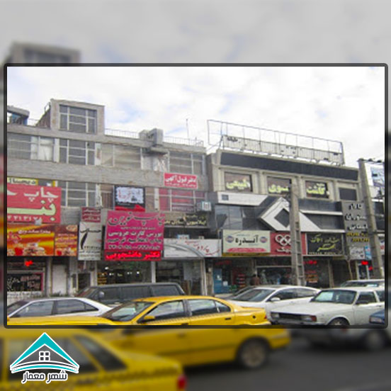 آشفتگي بصري در نماهاي شهري