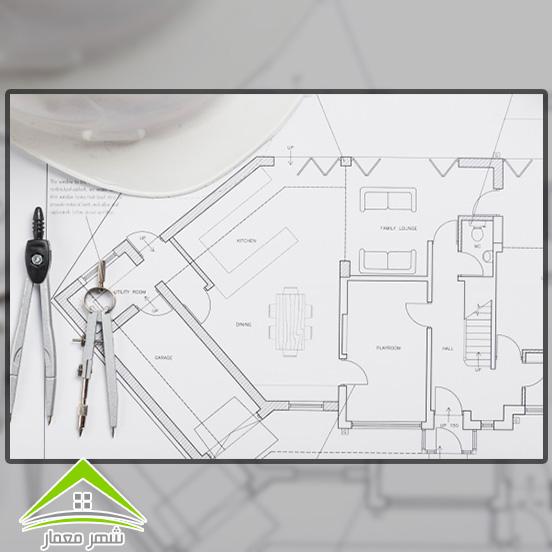 1.طراحی پلان و فضای داخلی ساختمان