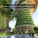 ساختمان های سبز و نمونه هایی از این نوع ساختمان