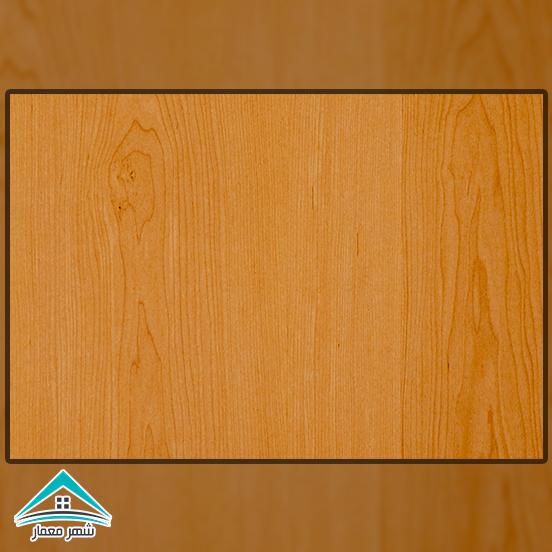9.چوب افرا (Maple)