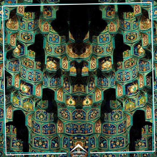 مقرنسکاری ویژگی مهم در معماری اسلامی