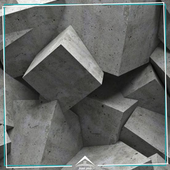بتن چیست و در مصالح چه کاربردی دارد؟