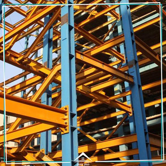 آشنایی با قواعد و اصول ساختمانهای اسکلت فلزی